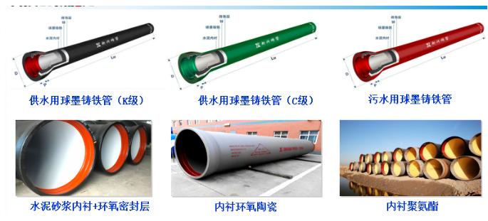 新兴铸管赵志诚:改革创新永远在路上插图(3)
