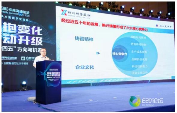 新兴铸管赵志诚:改革创新永远在路上插图