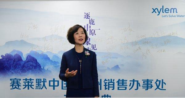 赛莱默中国及北亚区总裁吕淑萍为开业典礼致辞