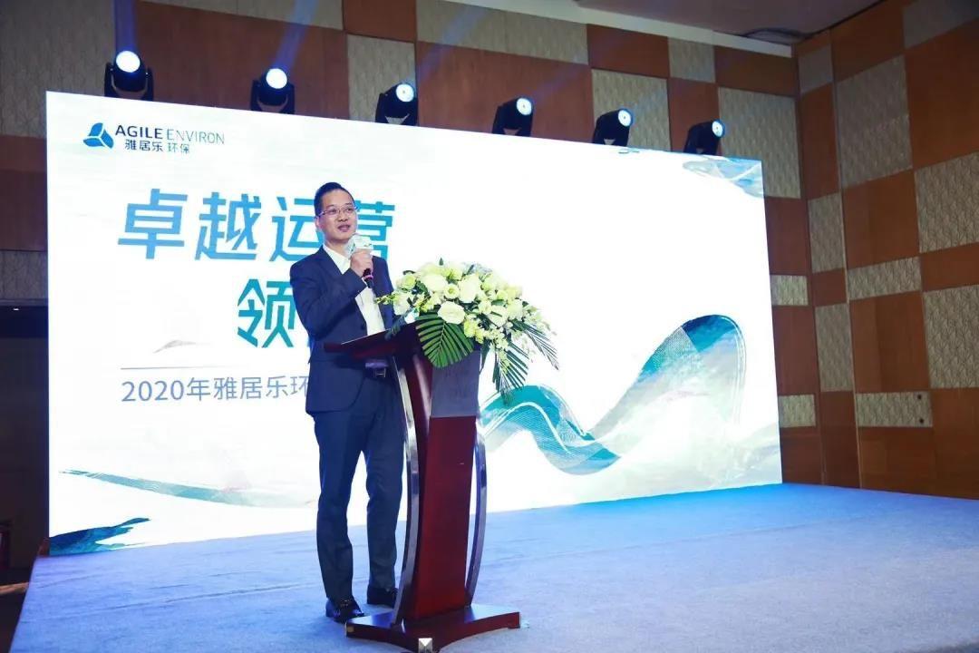 卓越运营 领航未来 ——立足领先环保投资运营商,剑指生态人居产业链引领者-中国水网