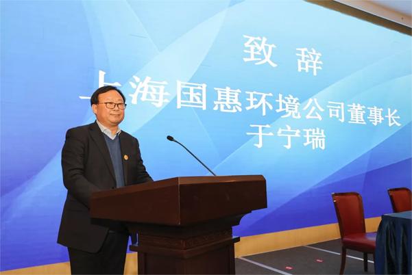 国惠环境与山东发展集团签署合作协议