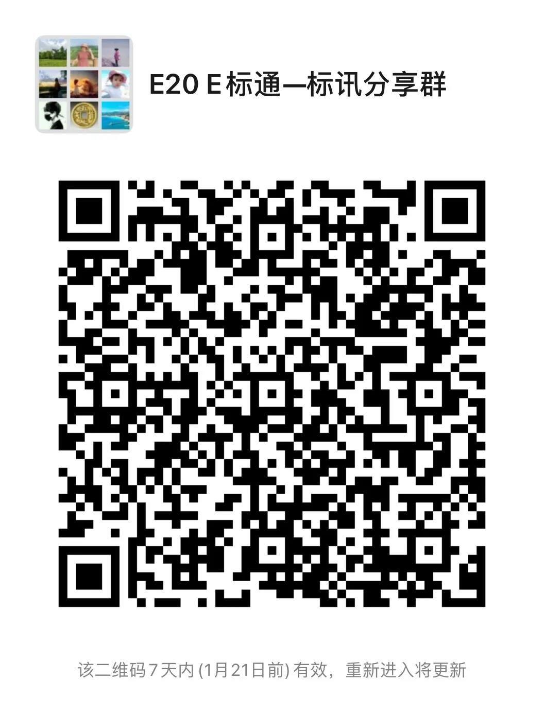 1610672293734961.jpg