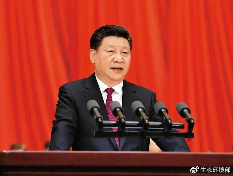 2016年7月1日,庆祝中国共产党成立95周年大会在北京人民大会堂隆重举行。中共中央总书记、国家主席、中央军委主席习近平在大会上发表重要讲话。 新华社记者 刘卫兵/摄