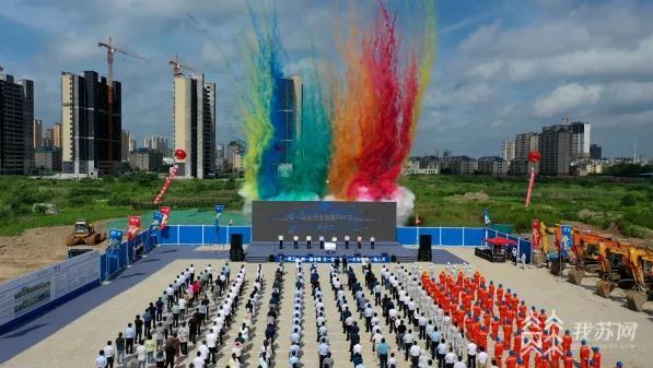 总投资29.22亿元 苏北地区最大城乡一体化污水治理PPP项目开工