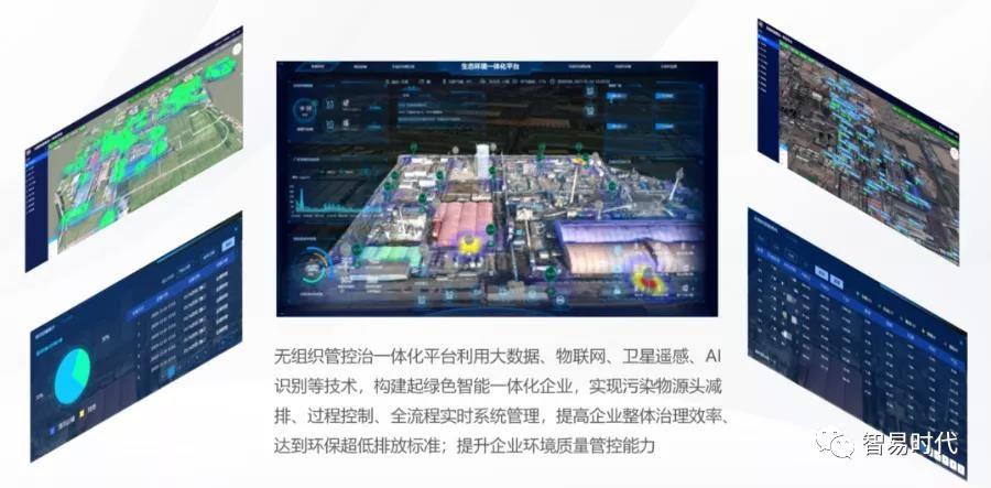 微信图片_20210913101003.jpg