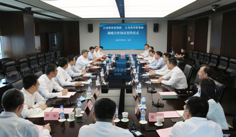 江苏农垦集团与省环保集团签署战略合作协议