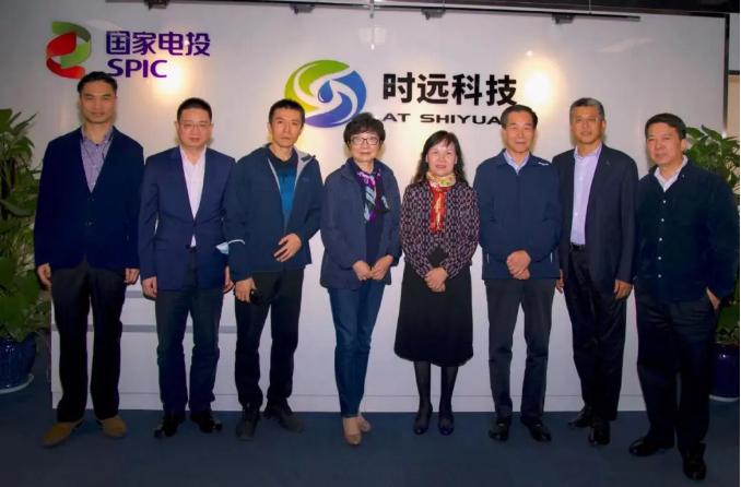 """时远科技""""专家技术委员会""""2021年度第一次会议暨膜工艺技术在水环境领域应用研讨会召开"""