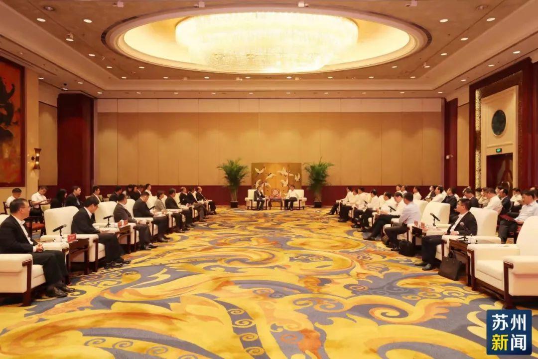 刚刚签约!苏州与国投将在生态环保、智慧城市等七大领域加强合作